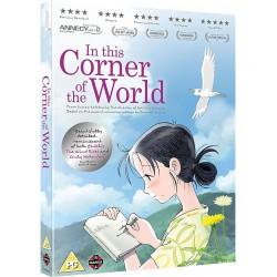 In This Corner of the World...