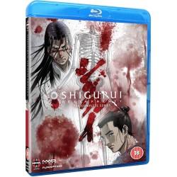Shigurui: Death Frenzy...