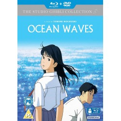 Ocean Waves - Combi (U) BD/DVD