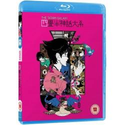 The Tatami Galaxy (12) Blu-Ray