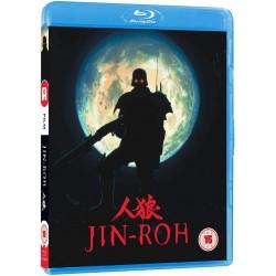 Jin-Roh (15) Blu-Ray