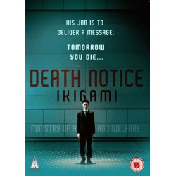 Ikigami: Death Notice (15) DVD