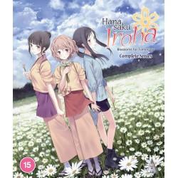 Hanasaku Iroha - Blossoms...