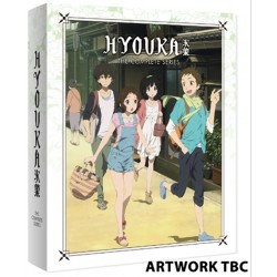 Hyouka the Complete Series...