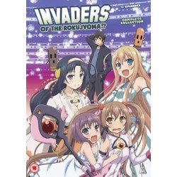 Invaders Of The Rokujyoma!? Complete Collection (15) DVD